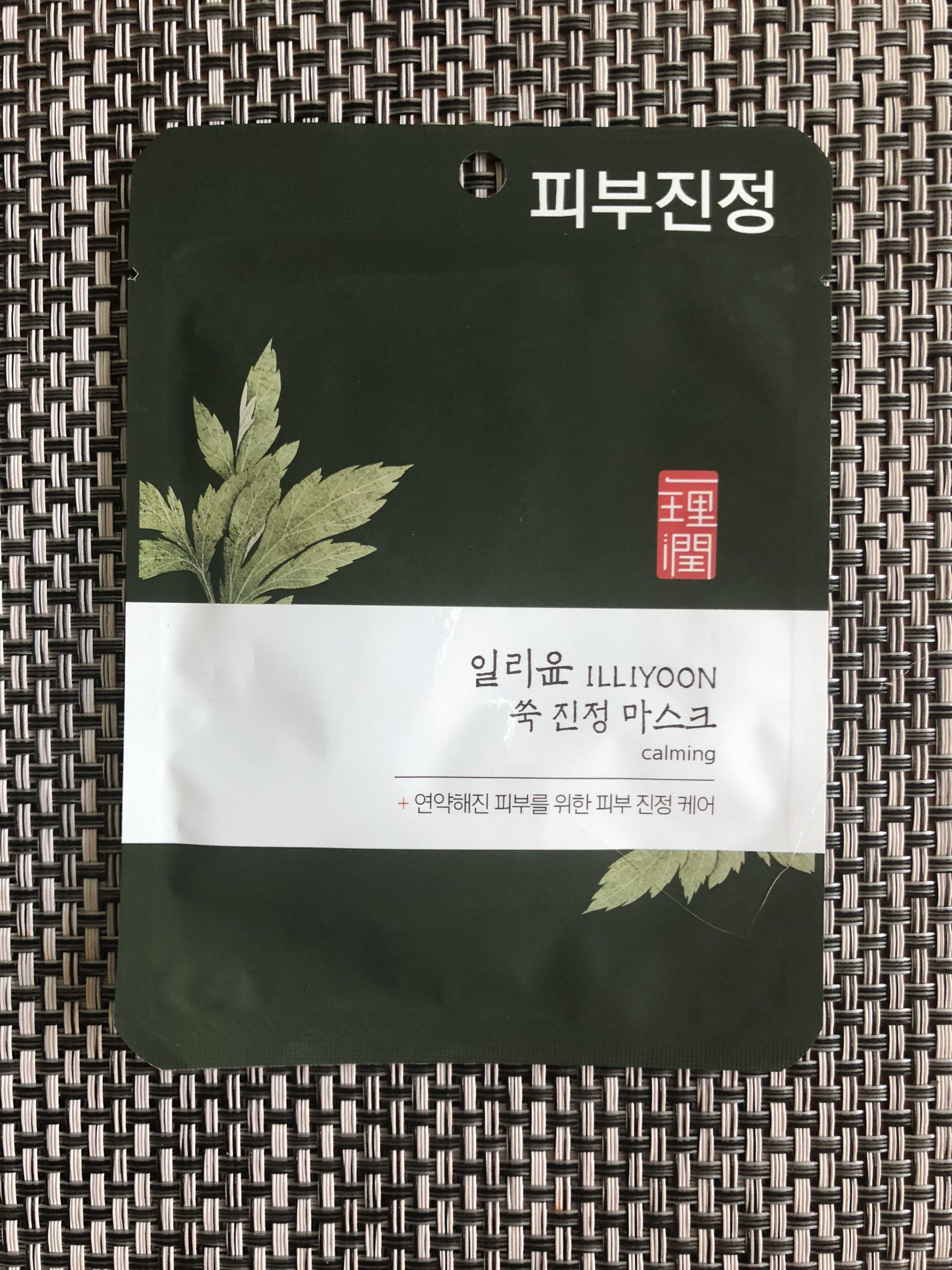ILLIYOON Mugwort Calming Mask - My personal thoughts on face